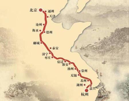 大陸第46個世界遺產京杭大運河